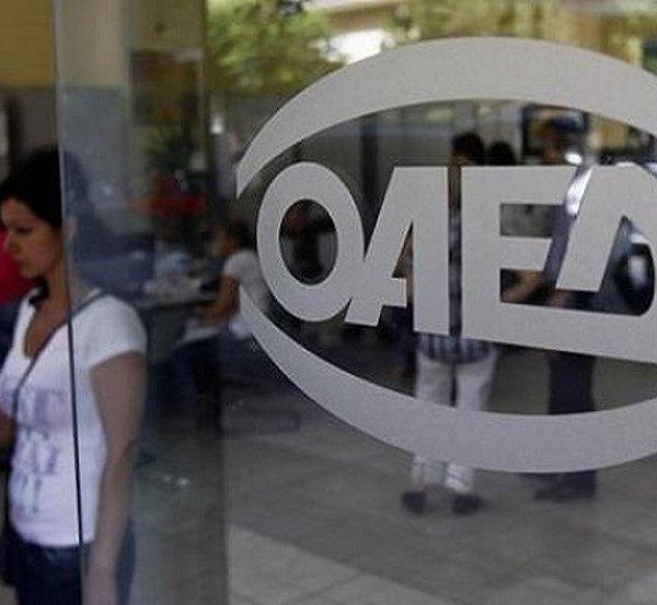 Οι 15 λόγοι για έκδοση της κάρτας ανεργίας - Σε ποιες παροχές αποκτούν πρόσβαση οι εγγεγραμμένοι του ΟΑΕΔ