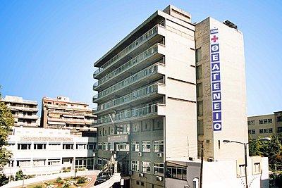 Αναβάθμιση των μονάδων Κοβαλτίου και Βραχυθεραπείας του Θεαγενείου Αντικαρκινικού Νοσοκομείου της Θεσσαλονίκης