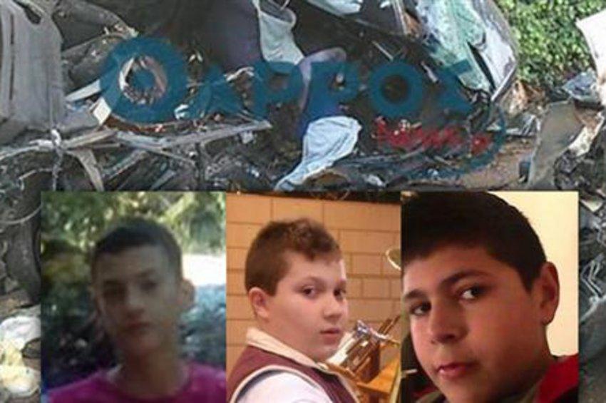 Τρεις δεκαπεντάχρονοι συμμαθητές έκαναν σκασιαρχείο και σκοτώθηκαν σε τροχαίο