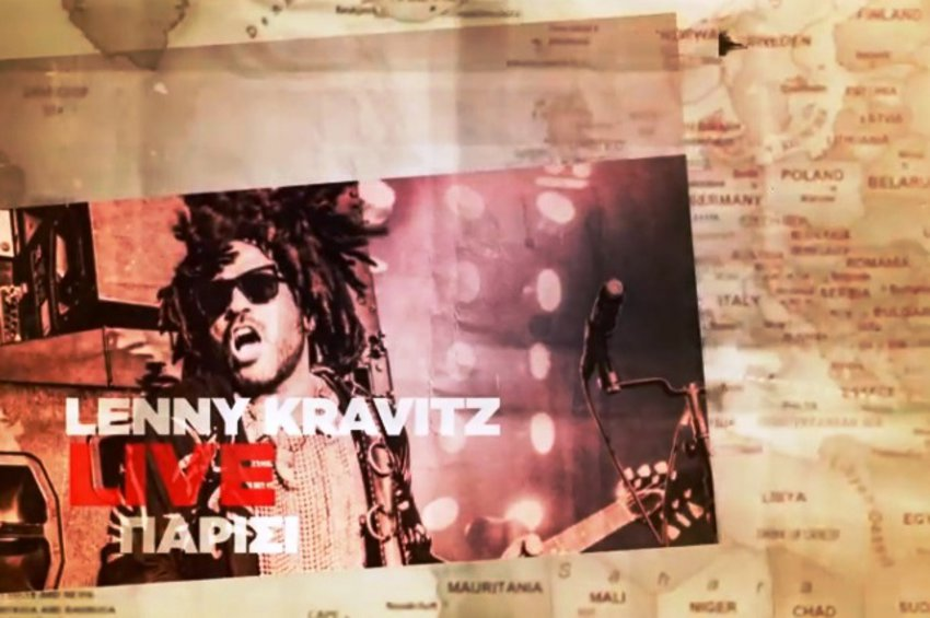 Red World Tour: Lenny Kravitz Live@ Paris