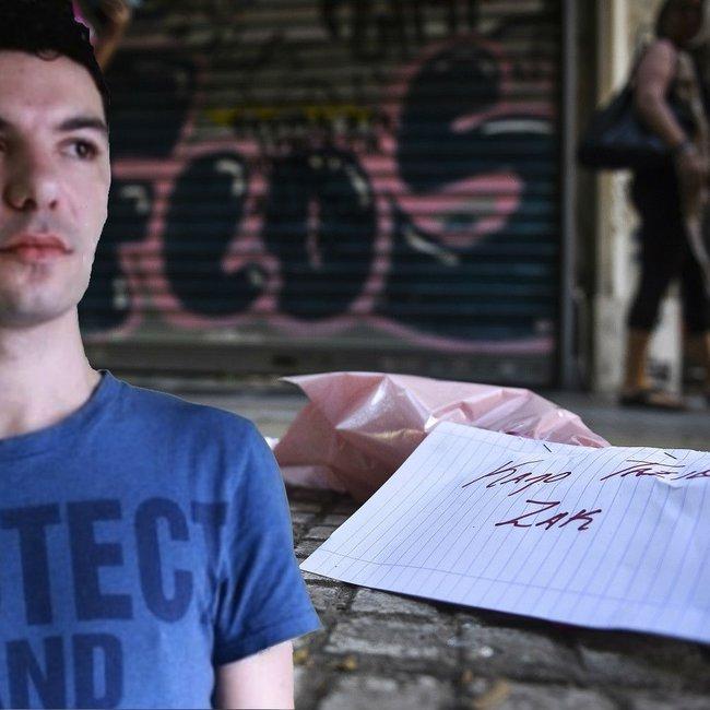 Ο Ζακ Κωστόπουλος πέθανε από ισχαιμικό επεισόδιο που συνδέεται με τα πολλαπλά τραύματα
