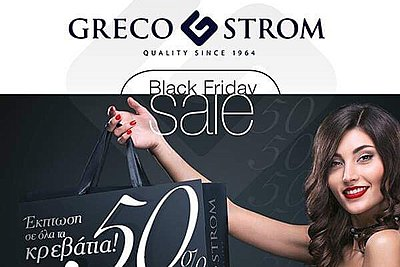 Black Friday στη Greco Strom!