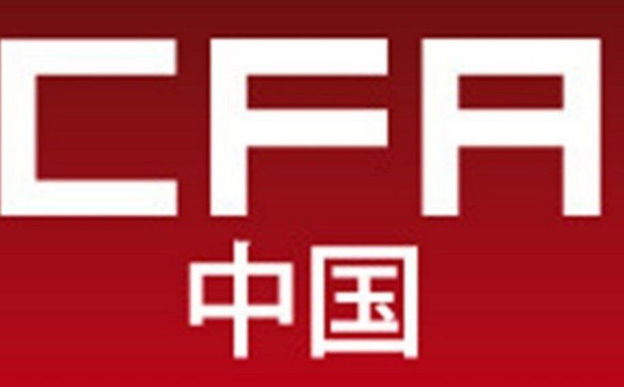 Περιορισμός των δαπανών στο κινεζικό ποδόσφαιρο