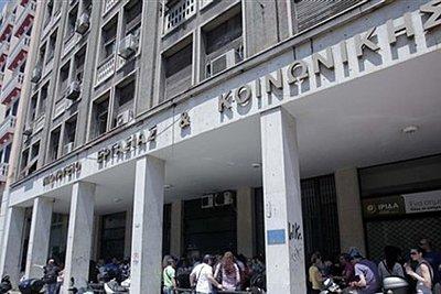 Υπουργείο Εργασίας: Στήριξη σε απολυμένους από επιχειρήσεις λιανικού εμπορίου