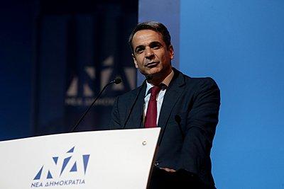 Μητσοτάκης: Η ΝΔ θα κάνει ότι μπορεί για να αποτρέψει την κύρωση της Συμφωνίας των Πρεσπών