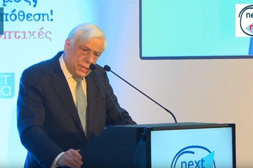 Ο Προκόπης Παυλόπουλος στο Forum «Next is Now»: Η Ελλάδα μπορεί να εκπέμψει μηνύματα πανανθρώπινα