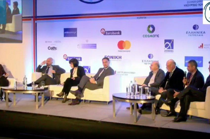 «Next is Now» Forum: Ελλάδα, προορισμός 365 ημέρες τον χρόνο - Βιώσιμη Τουριστική Ανάπτυξη