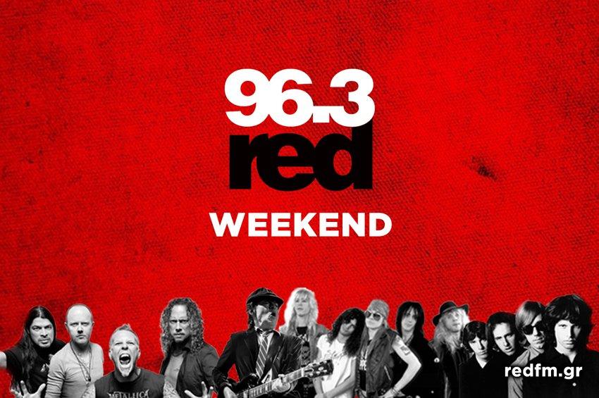 #RedWeekend: Τα Σαββατοκύριακα ανήκουν στον Red 96.3!