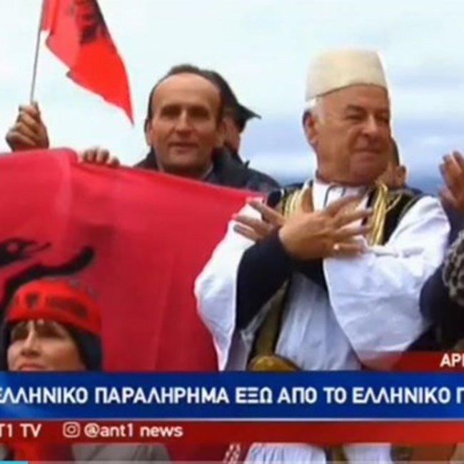 Νέα πρόκληση Αλβανών εθνικιστών έξω από το ελληνικό προξενείο του Αργυροκάστρου