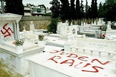 Aυξάνεται ο αντισημιτισμός στην Ευρώπη σύμφωνα με νέα έρευνα