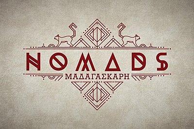 Nomads: Αυτοί είναι οι παίκτες που μπήκαν στην ένωση - Ποιοι αποχώρησαν