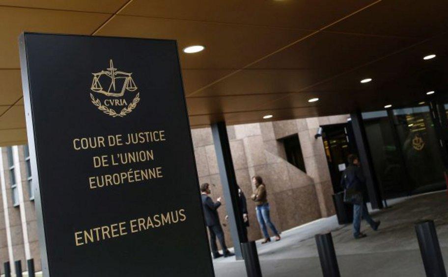 Δικαστήριο ΕΕ: Το πρόγραμμα αγοράς κρατικών ομολόγων στη δευτερογενή αγορά από την ΕΚΤ, δεν αντιβαίνει στο δίκαιο της ΕΕ