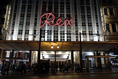 Χριστουγεννιάτικο open day στο πωλητήριο του Εθνικού Θεάτρου στο Rex