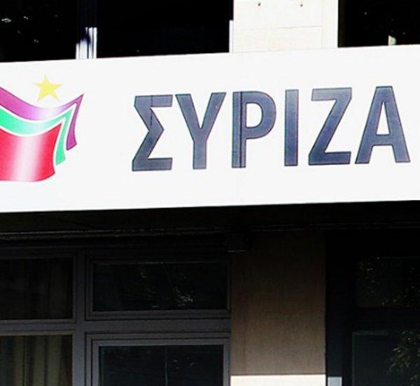 ΣΥΡΙΖΑ: Η σημερινή ΝΔ είναι ένα υβρίδιο ακροδεξιάς και ακραίοu νεοφιλελευθερισμού