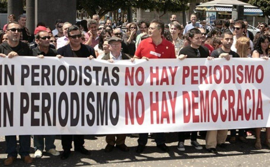 Ισπανία: Δημοσιογράφοι διαδηλώνουν υπερασπιζόμενοι το δημοσιογραφικό απόρρητο