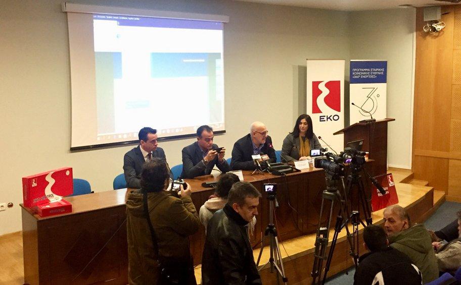 Προσφορά πετρελαίου θέρμανσης σε 30 Σχολεία της Περιφέρειας Δ. Μακεδονίας, από τον Όμιλο ΕΛΠΕ και την ΕΚΟ