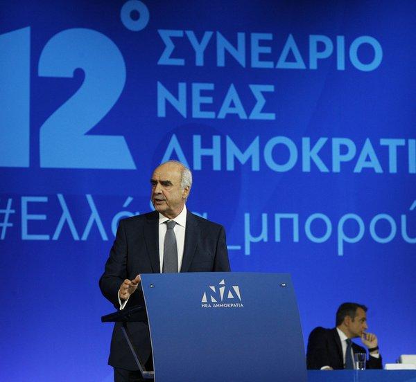 Μεϊμαράκης: Είμαστε το κόμμα των μεγάλων εθνικών επιλογών - Απορρίπτουμε τα άκρα και τους λαϊκιστές
