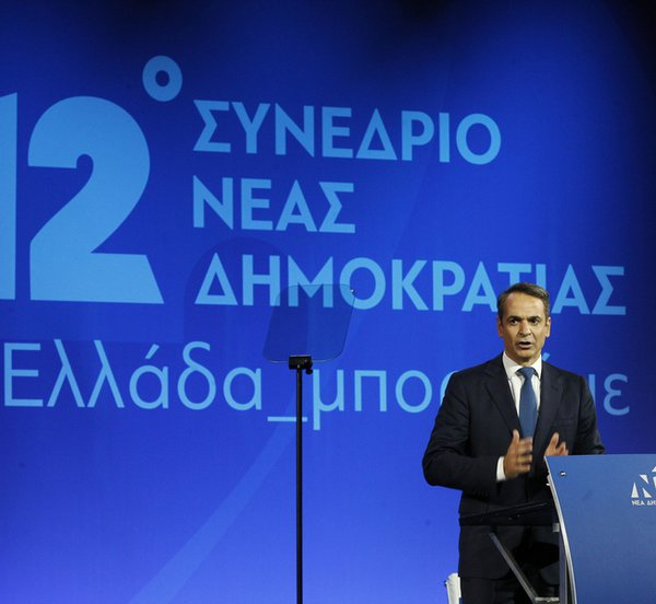 Μητσοτάκης: Ο Τσίπρας αντάλλαξε τις συντάξεις με τις Πρέσπες - Εξήγγειλε αύξηση κατώτατου μισθού