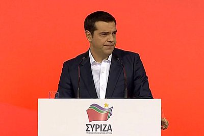 LIVE - Η ομιλία του Αλέξη Τσίπρα στο Παλαί ντε Σπορ της Θεσσαλονίκης