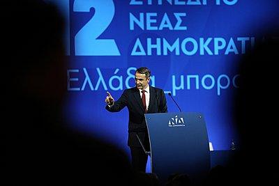 Μητσοτάκης: Ο Τσίπρας παραμένει αδιόρθωτος και βλέποντας το φάσμα της ήττας γίνεται πιο νευρικός