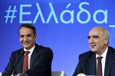 Ο Βαγγέλης Μεϊμαράκης επικεφαλής του ψηφοδελτίου των ευρωεκλογών στη ΝΔ