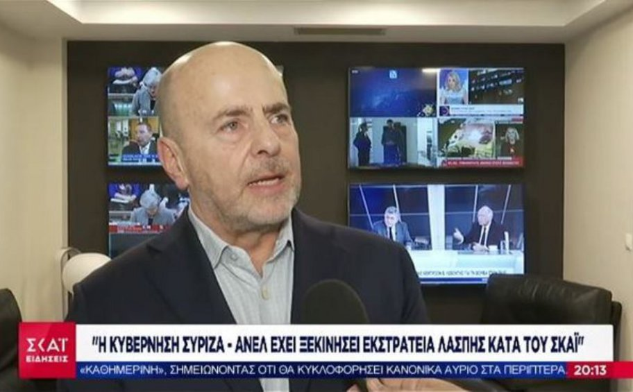 Αλαφούζος για επίθεση στον ΣΚΑΪ: Ηθικός αυτουργός η κυβέρνηση ΣΥΡΙΖΑ - ΑΝΕΛ