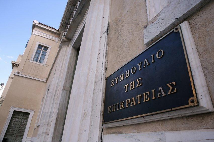 Απόφαση ΣτΕ: Αντισυνταγματικές οι περικοπές δώρων και αδειών σε δημοσίους υπαλλήλους
