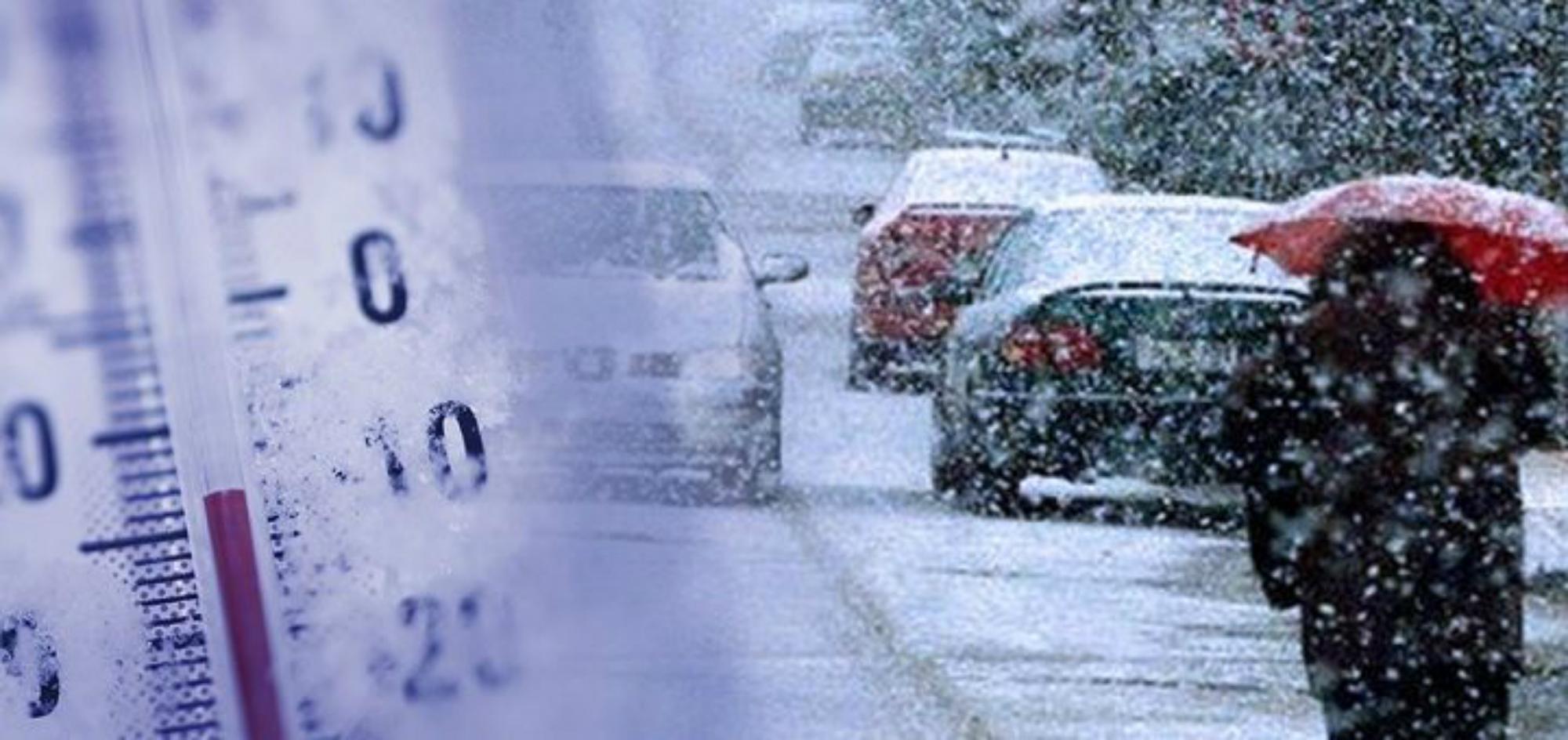 Ψυχρή «εισβολή» από την Τρίτη με μποφόρ, χιόνια και πτώση της θερμοκρασίας