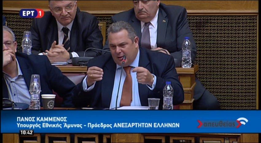Ενταση στη Βουλή - Καμμένος: Δεν τελώ υπό παραίτηση, ούτε η ΝΔ μπορεί να προδικάσει το αποτέλεσμα της ψηφοφορίας στα Σκόπια