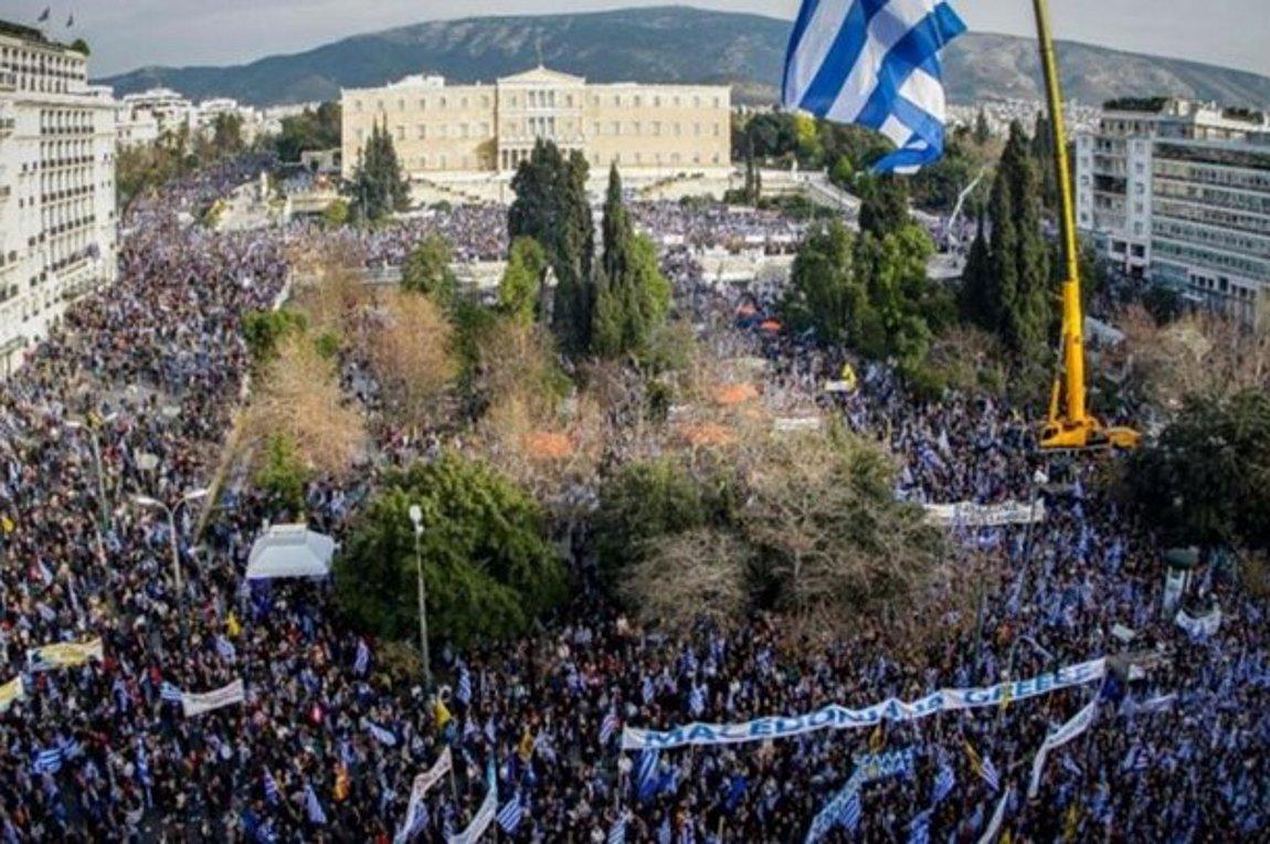 Αποτέλεσμα εικόνας για συλλαλητηριο
