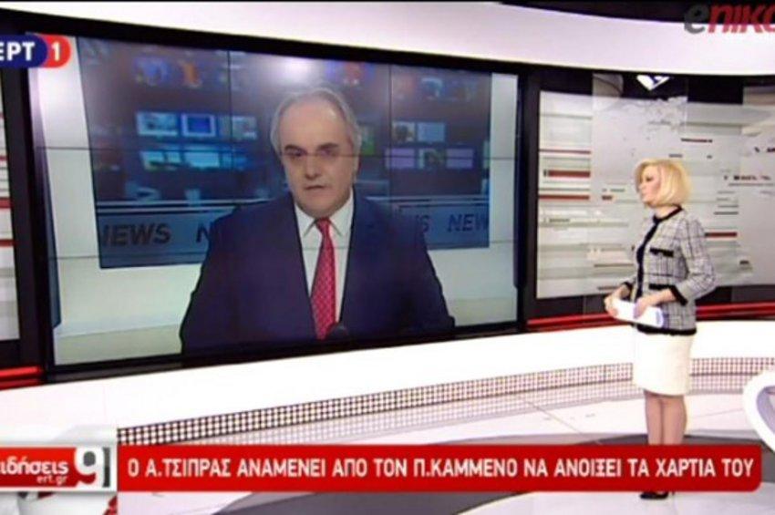 Διεκόπη ξαφνικά το δελτίο ειδήσεων της ΕΡΤ - Δείτε το βίντεο