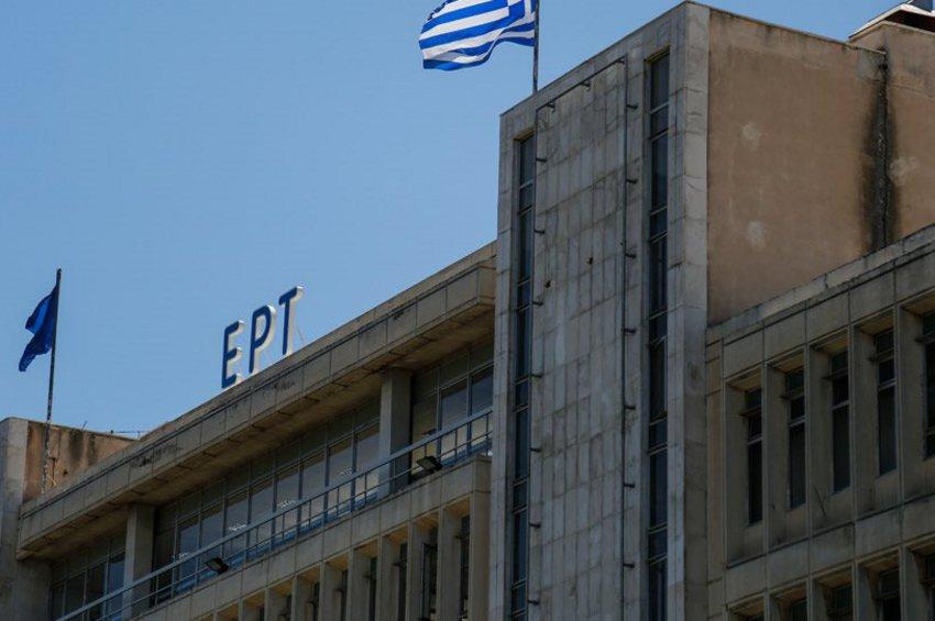 Η ανακοίνωση της ΕΡΤ για την παρέμβαση των αναπληρωτών καθηγητών στο Ραδιομέγαρο
