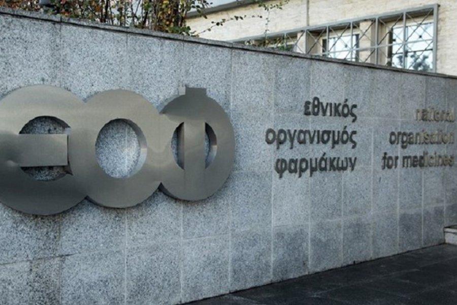 Την Πέμπτη εγκρίνονται από τη Βουλή οι νέοι πρόεδροι ΕΟΠΥΥ και ΕΟΦ - Το ΦΕΚ της παραίτησης Αντωνίου