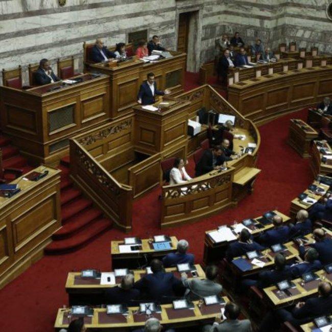 Κανονικά στην Ολομέλεια η Συμφωνία των Πρεσπών ακόμα κι αν απορριφθεί από την Επιτροπή