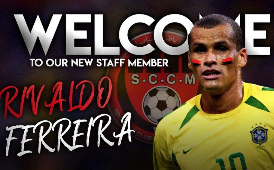 Στο τεχνικό επιτελείο ομάδας γ' κατηγορίας στο Μαρόκο ο Ριβάλντο!