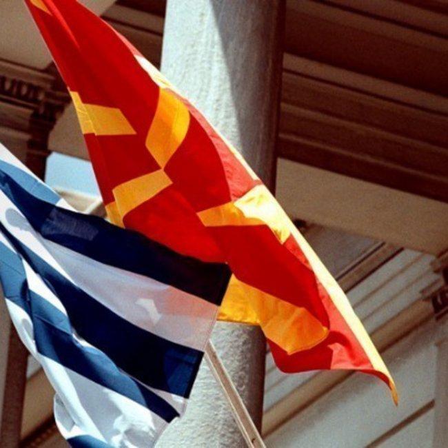 Αυτή είναι η ρηματική διακοίνωση για τη Συμφωνία των Πρεσπών που έστειλαν τα Σκόπια