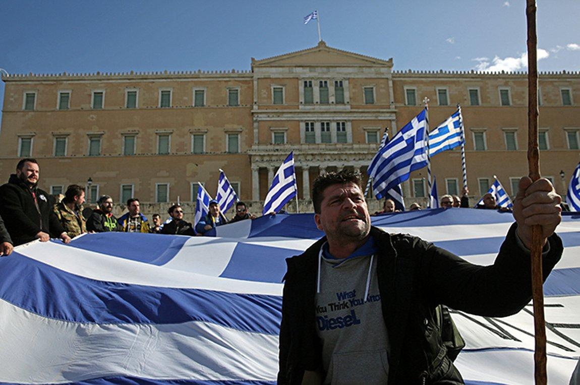 Μεγάλη ανταπόκριση πολιτών από όλη την χώρα στο συλλαλητήριο «Για την  Μακεδονία» στο Σύνταγμα 8c8fd71dcdb
