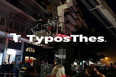 Θεσσαλονίκη: Συναγερμός για φωτιά σε πολυκατοικία - Απεγκλωβίστηκαν ένοικοι από την Πυροσβεστική