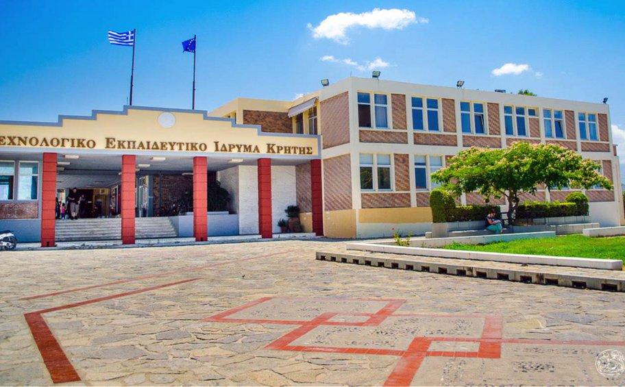 Σε λίγες μέρες το πόρισμα για την πανεπιστημιακή μετεξέλιξη του ΤΕΙ Κρήτης