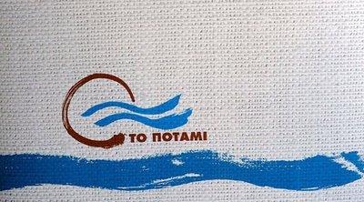 To Ποτάμι παρουσιάζει τη Δευτέρα το ευρωψηφοδέλτιο του