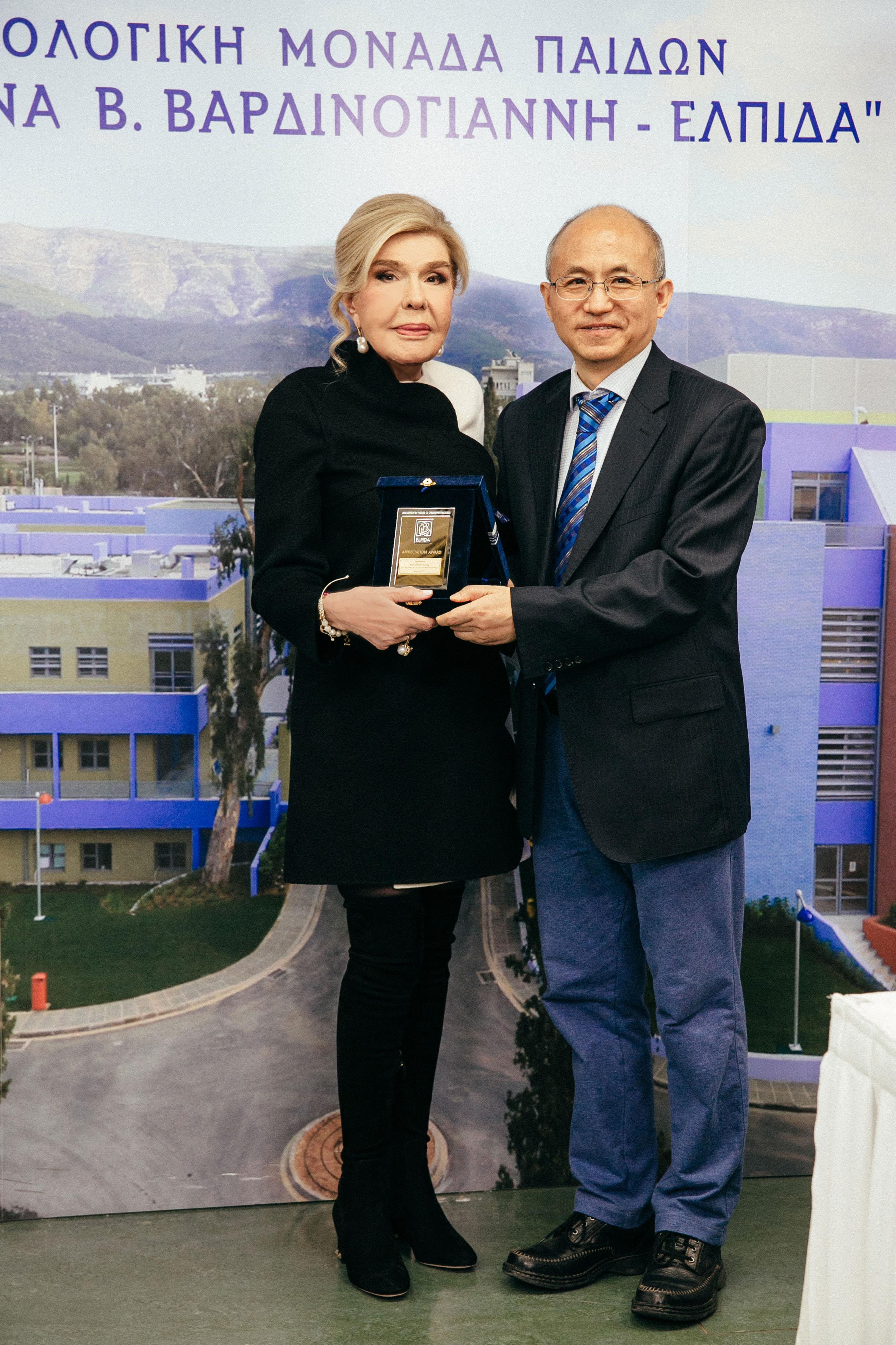 Η Μαριάννα Β. Βαρδινογιάννη με τον Αντιπρόεδρο της Ακαδημίας της Κίνας