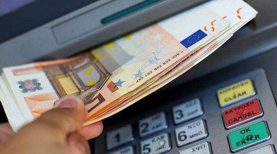 ΑΑΔΕ: Άρχισαν να καταβάλλονται οι επιστροφές φόρου εισοδήματος