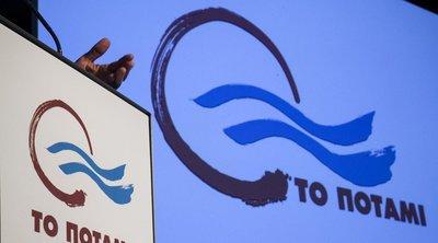 Ποτάμι για ΔΕΗ: Από ατμομηχανή γίνεται θηλειά της οικονομίας λόγω των ιδεοληψιών του ΣΥΡΙΖΑ