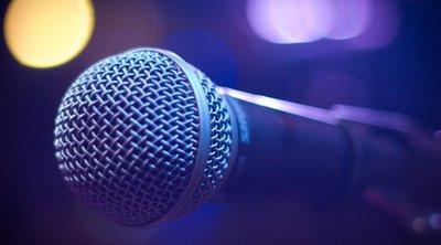 Τραγουδιστής κατηγορείται για σεξουαλική κακοποίηση ανηλίκων