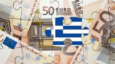 Σε ιστορικό χαμηλό το 10ετές ελληνικό ομόλογο