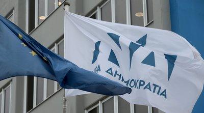 ΝΔ για επιθέσεις σε γραφεία της: Συνεχίζουμε πιο αποφασιστικά τη μάχη κατά της ανομίας