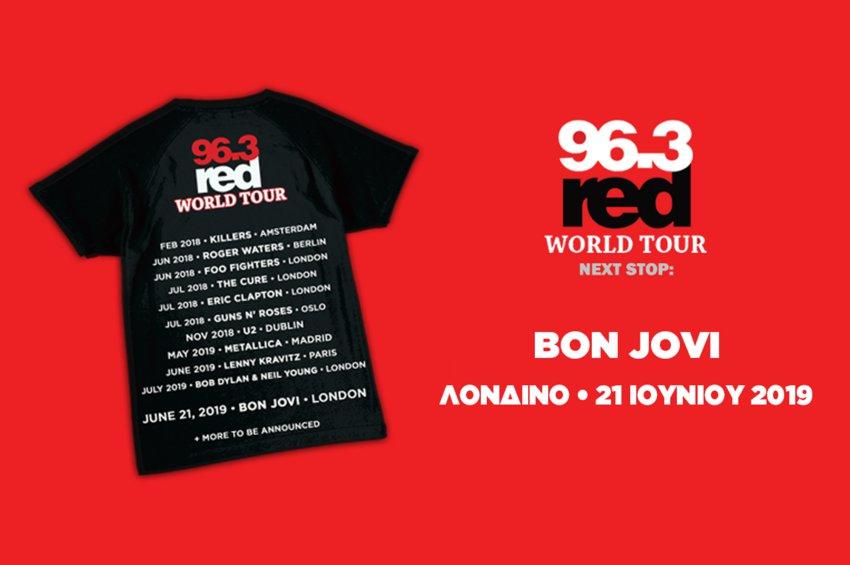 Διαγωνισμός Red World Tour: Bon Jovi Live στο Λονδίνο