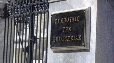 Προσφυγή στο Συμβούλιο της Επικρατείας αμφισβητεί την νομιμότητα του Προεδρείου της ΕΕΤΤ