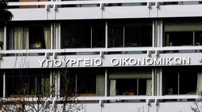 ΥΠΟΙΚ: Επιτεύχθηκαν οι δύο πρώτες ρυθμίσεις στεγαστικών δανείων μέσω της ηλεκτρονικής πλατφόρμας της ΕΓΔΙΧ