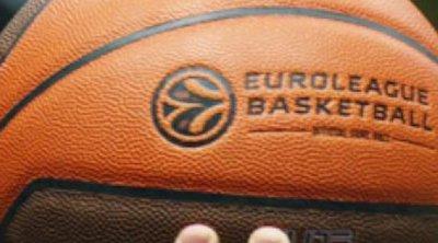Euroleague: Τα αποτελέσματα και η βαθμολογία της 23ης αγωνιστικής